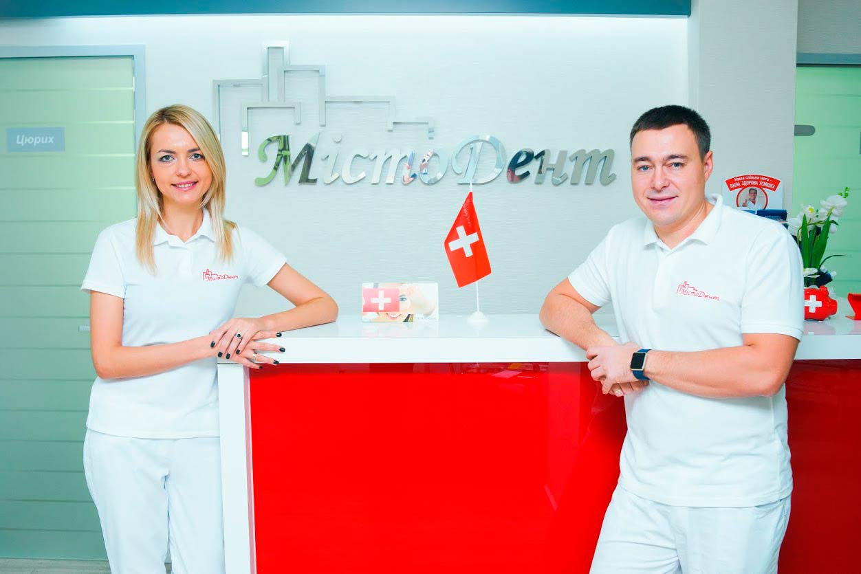 стоматологическая клиника в Харькове