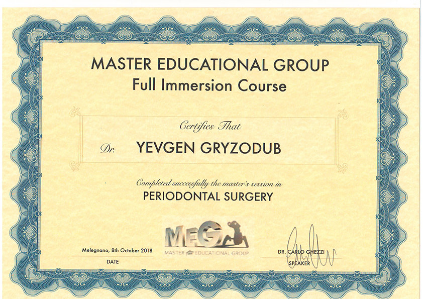 Сертификат 77