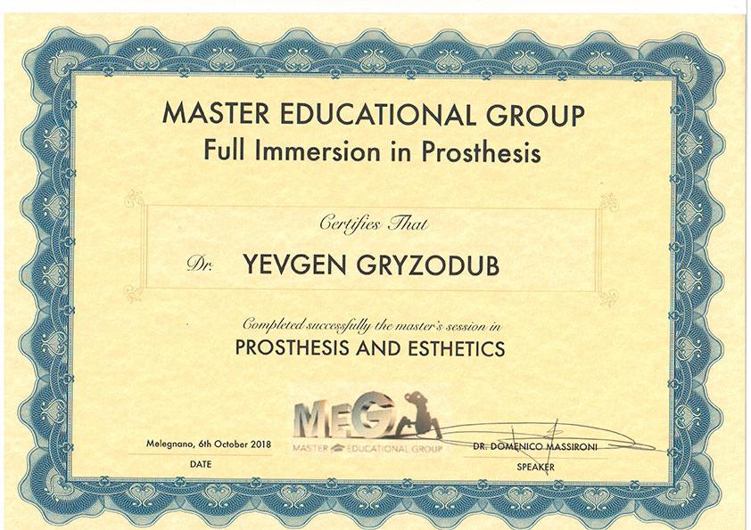 Сертификат 78