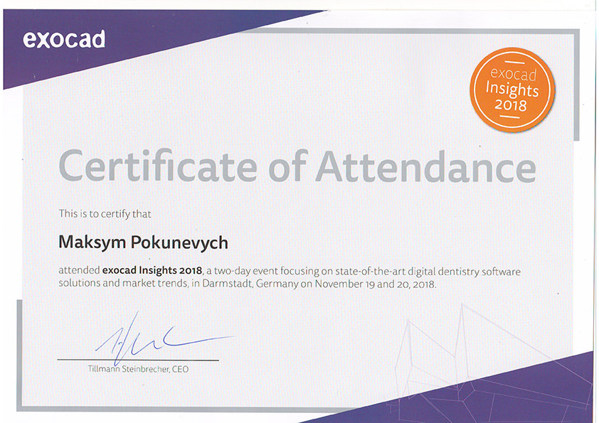 Сертификат 86